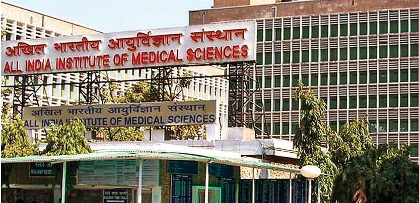 AIIMS to start India's first Multiple Sclerosis Clinic